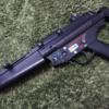 【東京マルイ 電動MP5】H&K MP5A5 HCモデルの分解方法を紹介します
