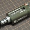 【Option No.1 ブラシレスモーター】ロング ハイトルク型の比較レビュー