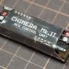 【東京マルイ FA-MAS】電子トリガー BTC Chimera 搭載カスタムでセミロックを解消しま