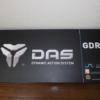 【GBLS DAS GDR15】ガスブロのように動くハイクオリティ電動ガンを買ったのでレビュー