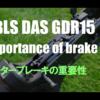 【GBLS DAS GDR15】自作電子トリガーカスタムを搭載しモーターブレーキについて確認し